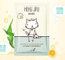 Увлажняющая маска для лица LizeeaA VC Cartoon Cat с витамином С и экстрактом алое 25 g, фото 2