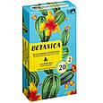 Набор для депиляции деликатных частей тела BIO World Botanica для чувствительной кожи 20 шт., фото 2