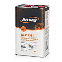 Моторное масло для легковых автомобилей и микроавтобусов синтетика Rovas 5W-40 A3/B4 4л