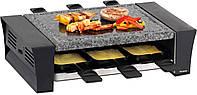Электро гриль - раклетт для кухни / дома Trisa Raclettino