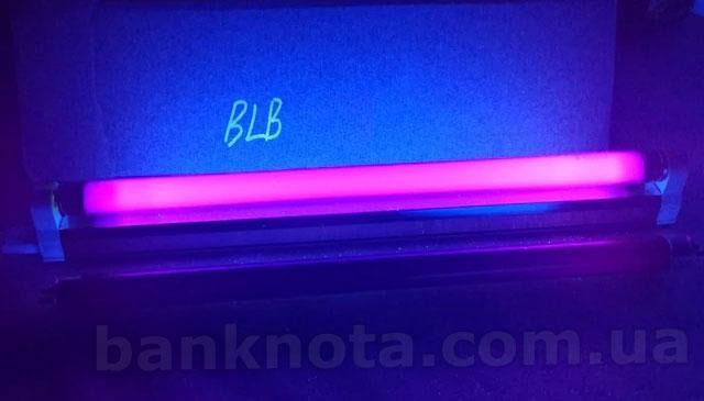 Ультрафиолетовый светильник BLB-6W