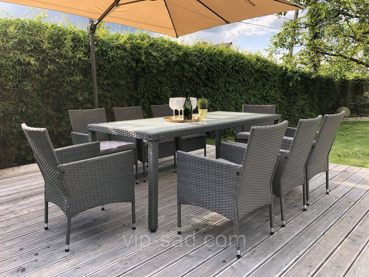 Комплект меблів ENDO сірий з ротангу для тераси, дому