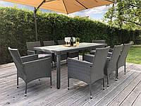 Комплект меблів ENDO сірий з ротангу для тераси, дому, фото 1
