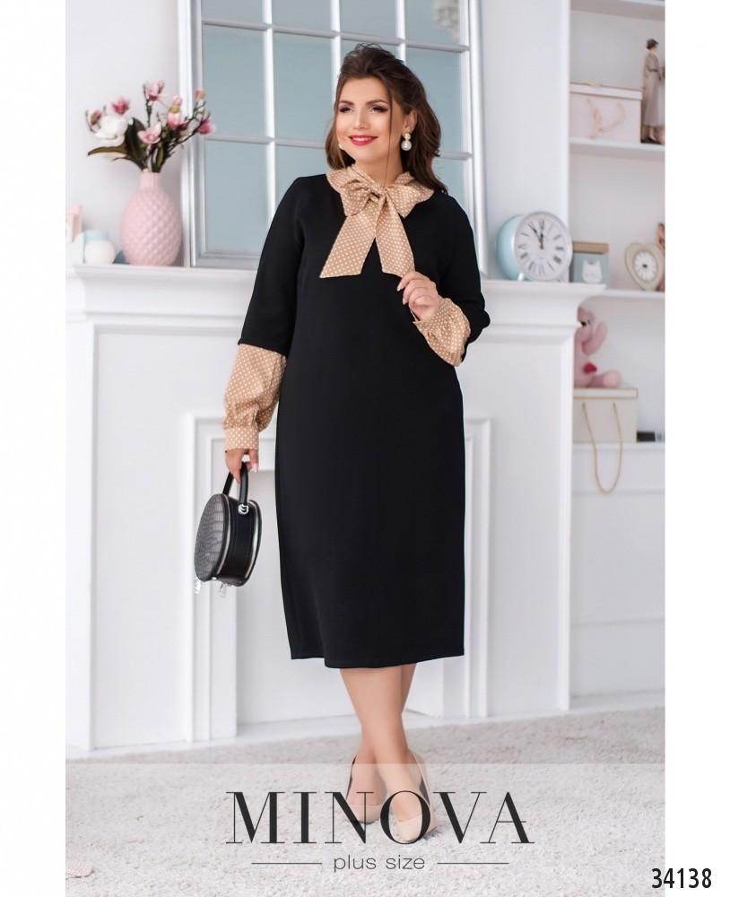 Женское офисное платье больших размеров 48,50