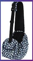 Croci сумка-переноска Leisure  для кошек и собак до 5 кг ( 41 x 26 x 17 cm)