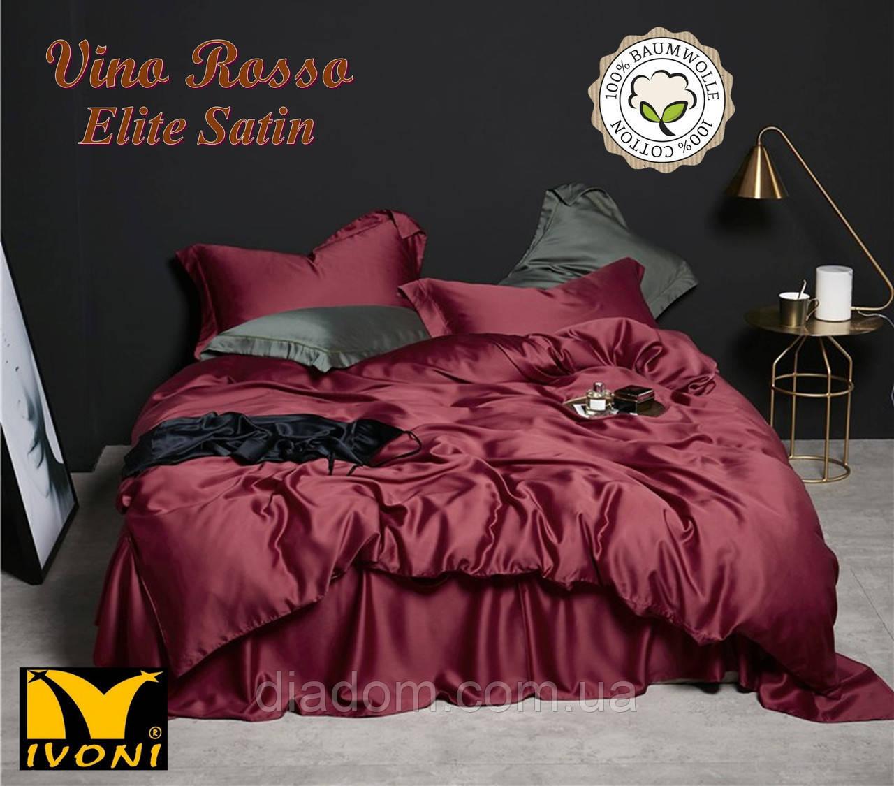 """Комплекты постельного белья Коллекции """"Elite Satin Vino Rosso"""". Сатин (Турция). Хлопок 100%."""