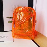 Рюкзак силиконовый прозрачный большой