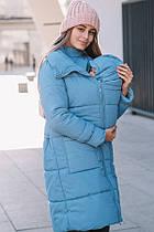 Зимняя слингокуртка 3в1 для беременных и слингоношения Love and Carry Блу