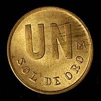 Монета Перу 1 соль 1981 г.