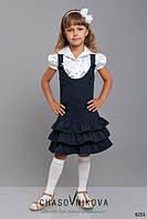 Детский школьный сарафан Витуся синий