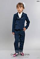 Детский школьный пиджак Лорена синий