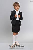 Детский школьный пиджак Джози черный