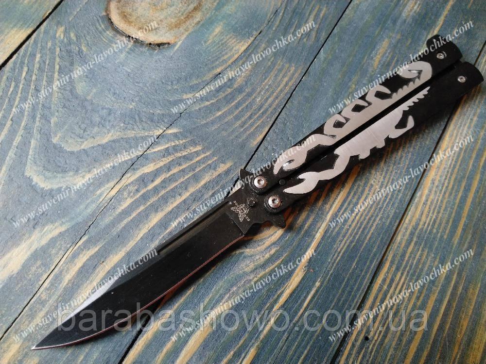 """Острый нож балисонг """"Bench Skorpion"""" C36"""