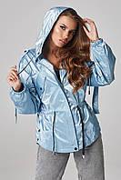 Женская куртка-ветровка на кулисе Lipar Голубая