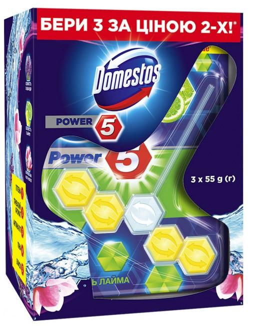 Комплект Domestos Блоки для очистки унитаза 55 г 2 + 1 шт