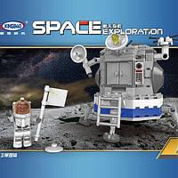 """КонструкторXingBao XB-16001 """"Универсальный космический посадочный модуль""""236 деталей, фото 1"""