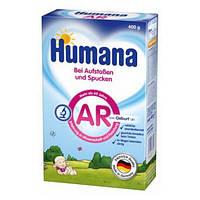 Детская лечебная смесь AR Humana  400 г