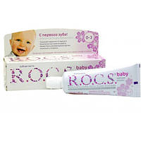 Зубная паста Baby липа  R.O.C.S. 45г