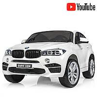 Детский двухместный электромобиль Джип BMW X6 с кожаным сиденьем JJ2168EBLR-1 белый