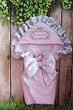 Конверт на выписку, с  рюшами и вышивкой Маленький Король, фото 4