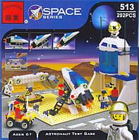 Конструктор BRICK 513 база астронавтов, фото 1