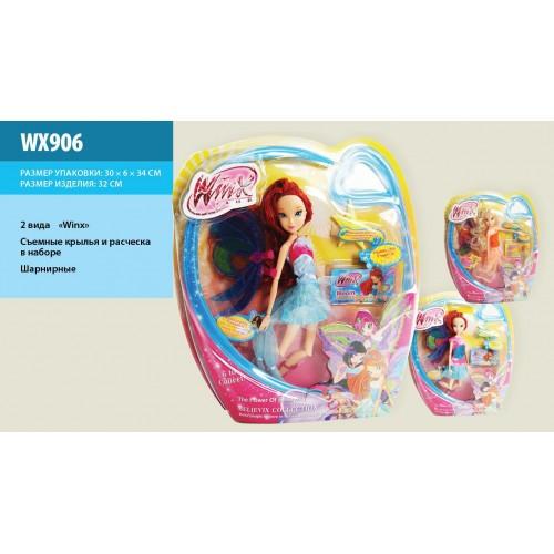 """Кукла """"Winx"""" WX906"""