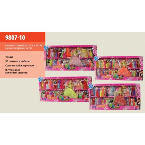 Кукла типа Барби 9807-10