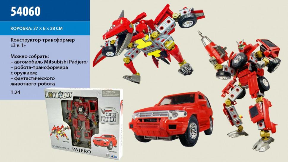 Конструктор-трансформер RoadBot 54060 Mitsubishi Pajero, 3в1