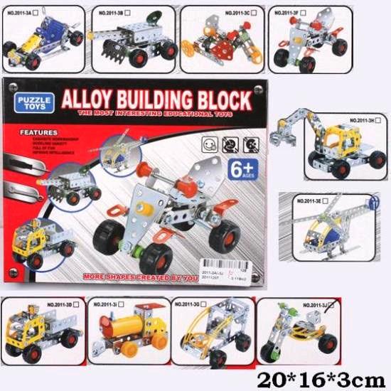 Конструктор металлический 2011-3A/-3J