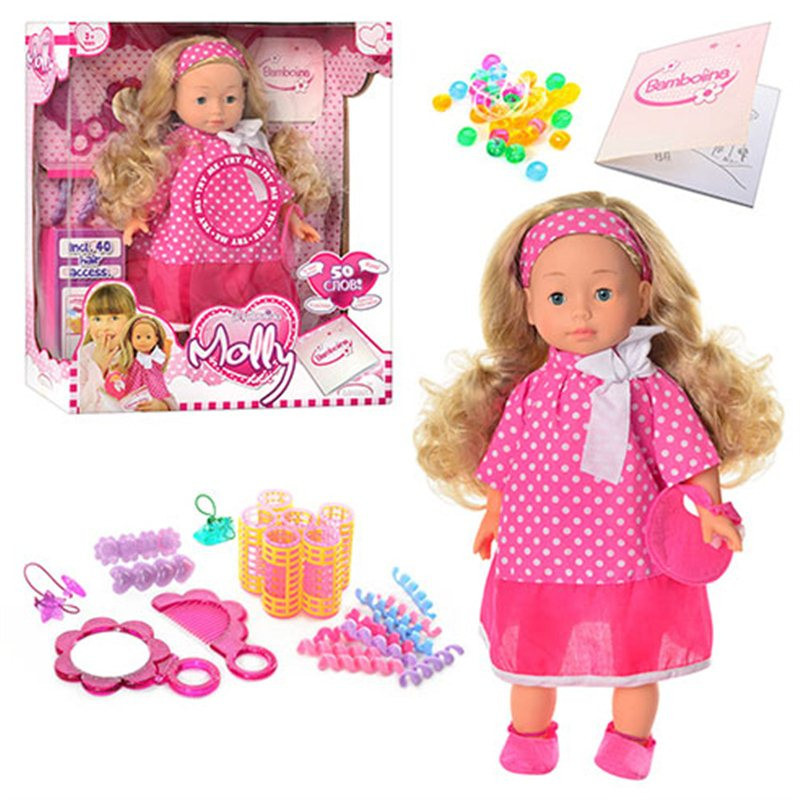 Кукла BD 1306-50 Молли