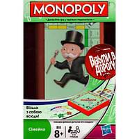 Игра Монополия Дорожная игра (Monopoly Travel) (укр)