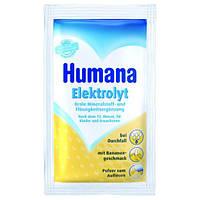 Смесь электролит Humana