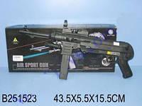 MP40 Автомат пули оптический прицел