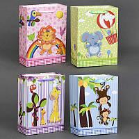Подарочный пакет 555-771 (720) 4 вида, 3D с блёстками, МАЛЫЙ