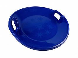 Ледянка MS 0520-1Blue (Синий) круглая, 63см, с ручками, пластик (Синий)