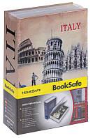 """Книга - сейф """"Италия"""" средняя, 24 см."""