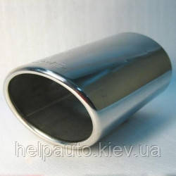 Насадка на глушитель декоративная YFX-0013