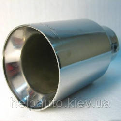 Насадка на глушитель декоративная YFX-0029