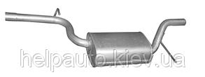 Резонатор для VW Passat / Passat CC