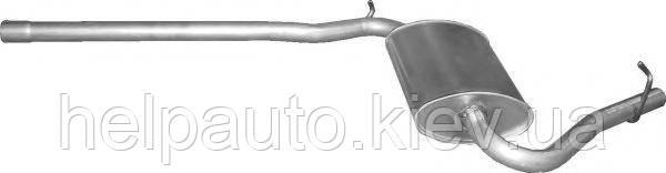 Резонатор для Audi A4