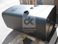 Бак топливный 250 л под полуоборотную крышку (без крышки) топливозаб. 5202.3827010 (пр-во КАМАЗ)