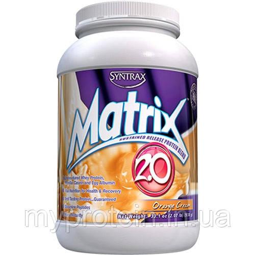 Syntrax Протеин комплексный матрикс Matrix (0,9 kg)