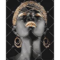 Картина за номерами Африканська принцеса з металевими фарбами 40*50см / Картина по номерам Африканськая принцесса