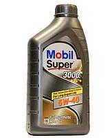 Маcло моторное синтетика Mobil(мобил) Super 3000 X1 5W-40 1л