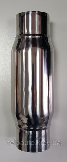 Резонатор (пламегаситель) Vibrant
