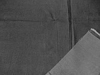 Джинс облегченный (серый) не стрейч (арт. 0498) отрезы 0,75 + 1,5 + 1,5 м
