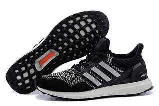 Кроссовки мужские Adidas Ultra Boost / ADM-588