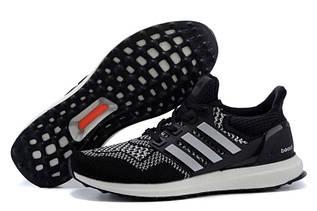 Кроссовки мужские Adidas Ultra Boost / ADM-588 (Реплика)