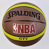 Мяч баскетбольный С 34470 (50) 1 вид, 500 грамм, размер №7