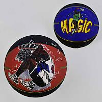 Мяч Баскетбольный С 34475 (50) 2 вида, 500 грамм, размер №7